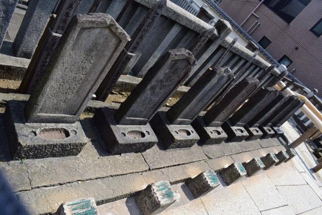 Tombes des 47 ronin